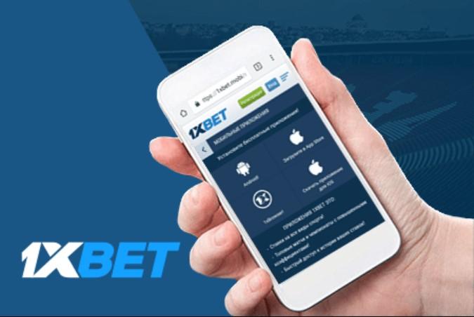 Мобилен бонус от 1хBet app